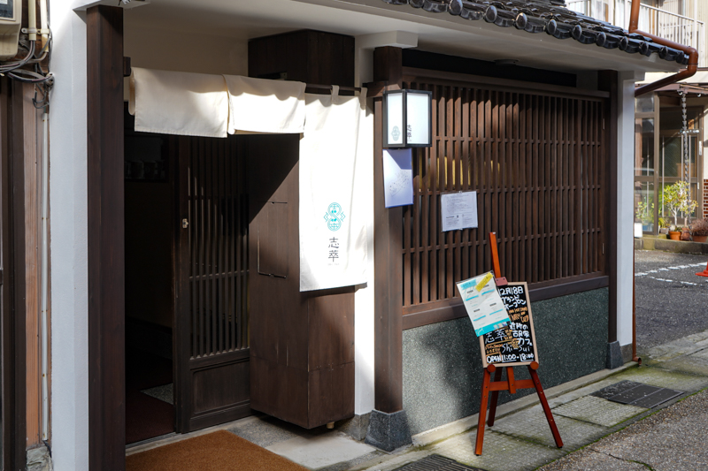 f:id:oishi-shogo:20200117095337j:plain