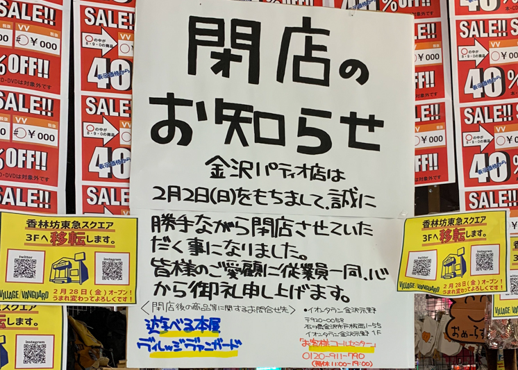 f:id:oishi-shogo:20200121142350j:plain