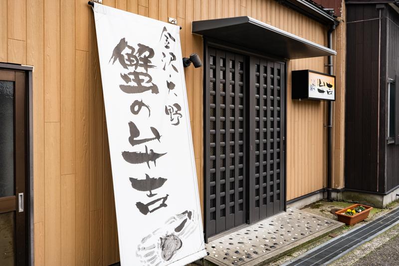 f:id:oishi-shogo:20200127120351j:plain