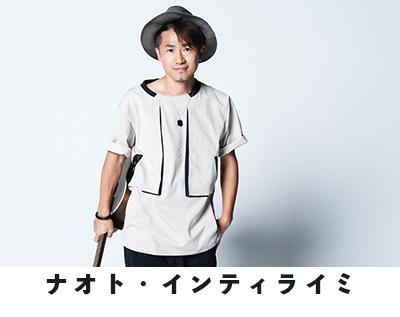 f:id:oishi-shogo:20200130105351j:plain