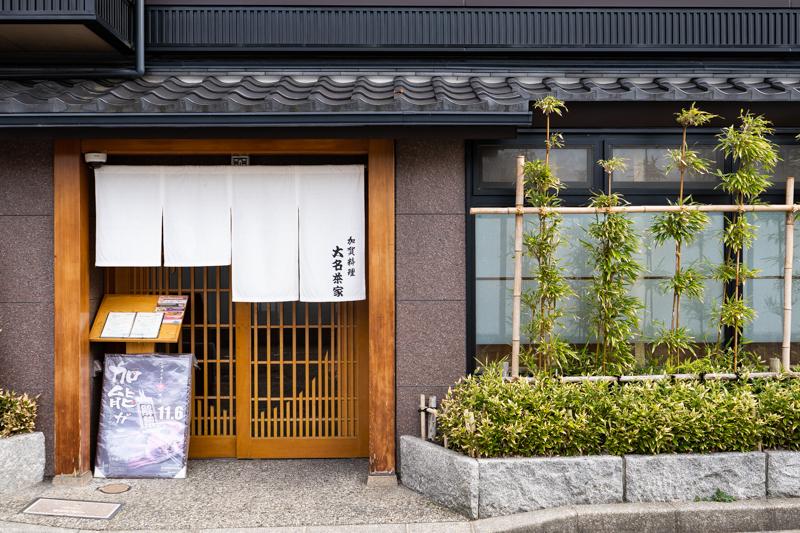 f:id:oishi-shogo:20200203125527j:plain