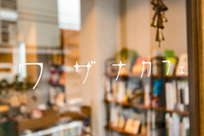 f:id:oishi-shogo:20200204165307j:plain