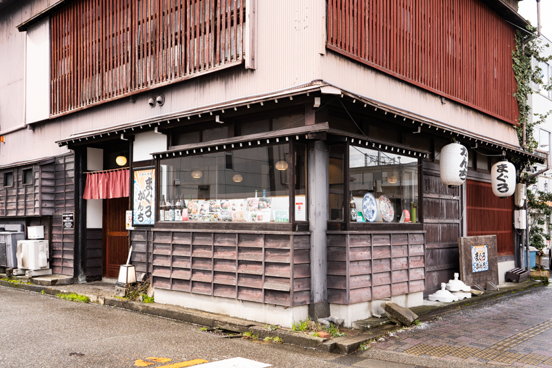 f:id:oishi-shogo:20200206130128j:plain