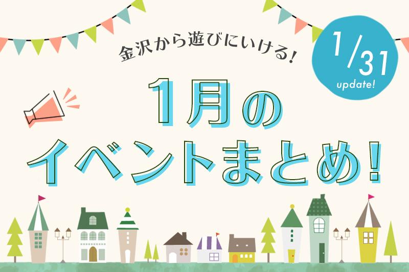 f:id:oishi-shogo:20200212111719j:plain