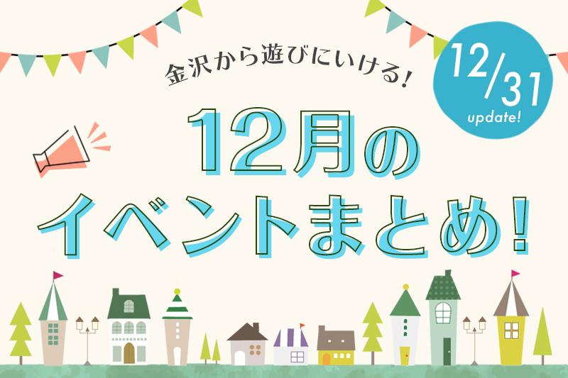 f:id:oishi-shogo:20200212112517j:plain