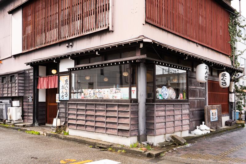 f:id:oishi-shogo:20200217151104j:plain
