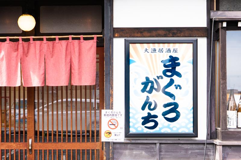 f:id:oishi-shogo:20200217165405j:plain