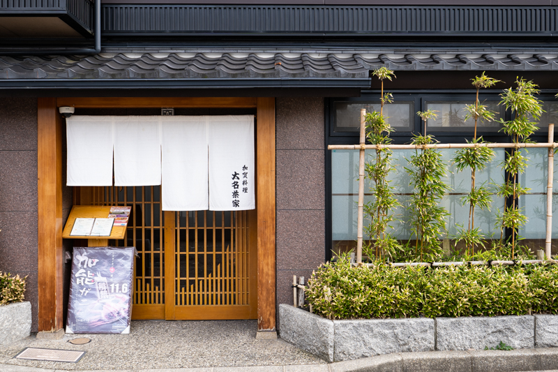 f:id:oishi-shogo:20200218172119j:plain