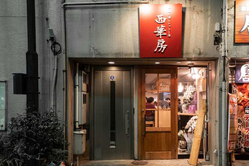 f:id:oishi-shogo:20200226192741j:plain