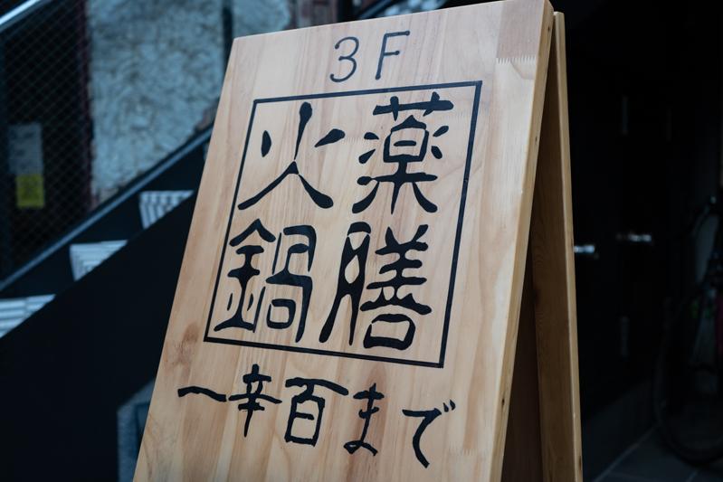 f:id:oishi-shogo:20200227170548j:plain