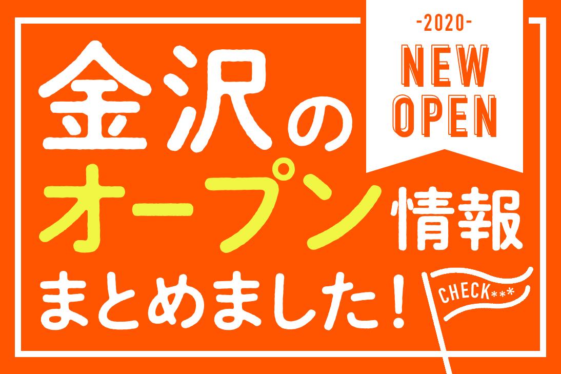 f:id:oishi-shogo:20200228095854j:plain