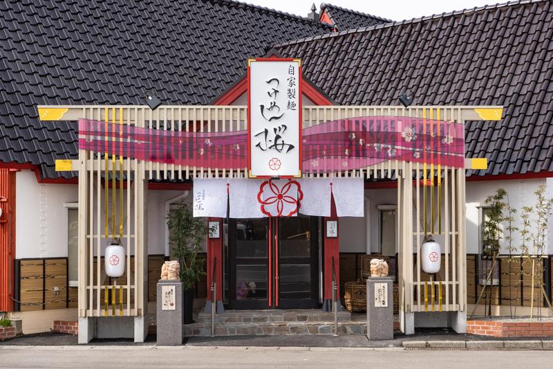 f:id:oishi-shogo:20200228135020j:plain