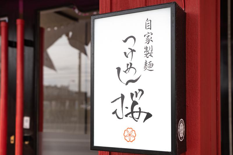 f:id:oishi-shogo:20200228135105j:plain