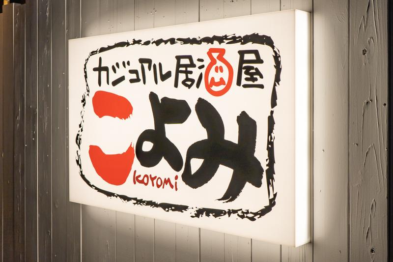 f:id:oishi-shogo:20200303180709j:plain