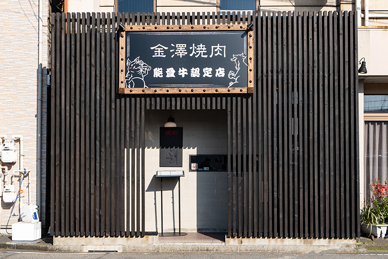 f:id:oishi-shogo:20200318191551j:plain