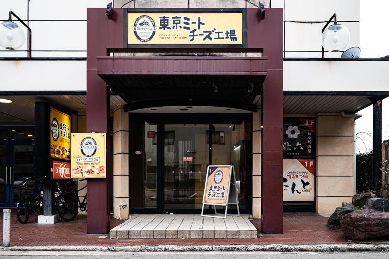 f:id:oishi-shogo:20200323173734j:plain