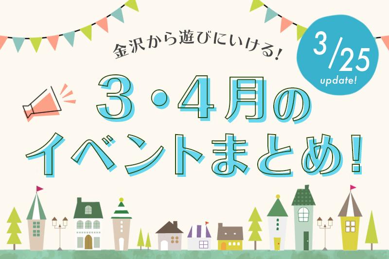 f:id:oishi-shogo:20200325122745j:plain