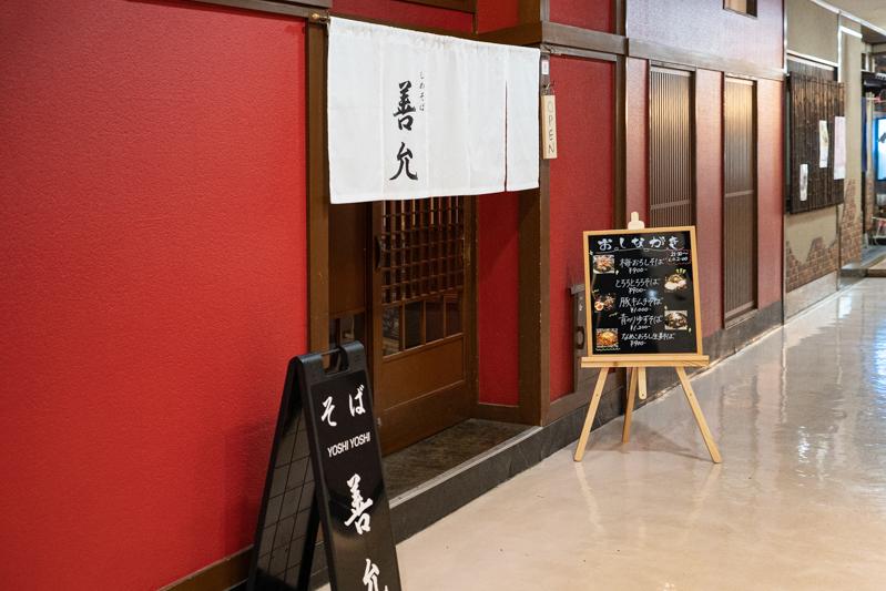f:id:oishi-shogo:20200325200332j:plain