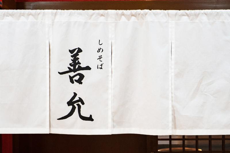 f:id:oishi-shogo:20200326091918j:plain