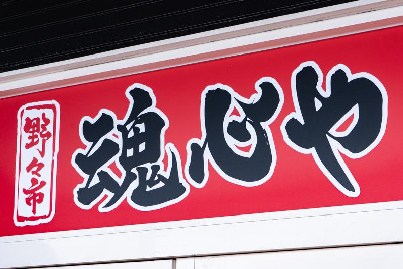 f:id:oishi-shogo:20200327123644j:plain
