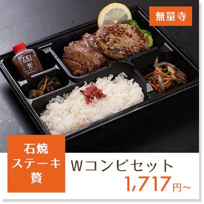 f:id:oishi-shogo:20200414142848j:plain
