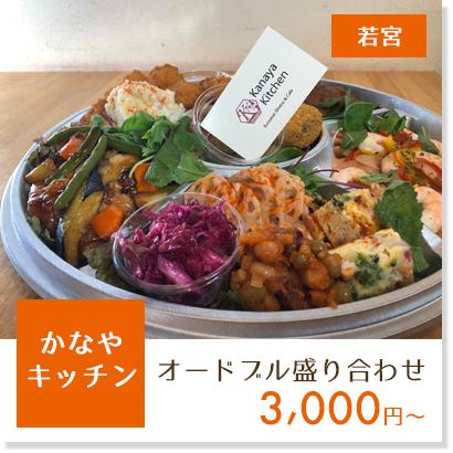f:id:oishi-shogo:20200414151527j:plain