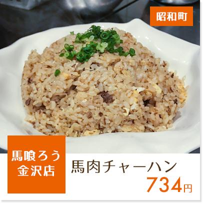 f:id:oishi-shogo:20200415161041j:plain