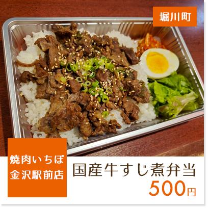 f:id:oishi-shogo:20200416100942j:plain