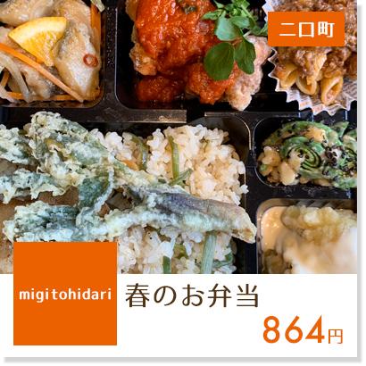 f:id:oishi-shogo:20200416110817j:plain