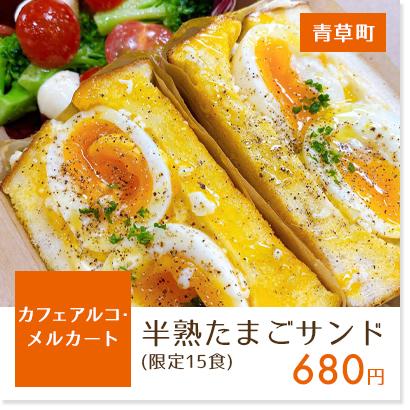 f:id:oishi-shogo:20200416114925j:plain