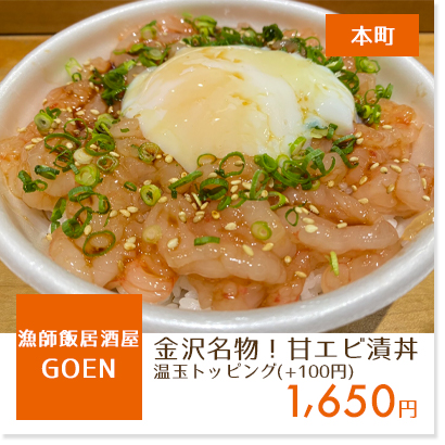 f:id:oishi-shogo:20200420150156j:plain