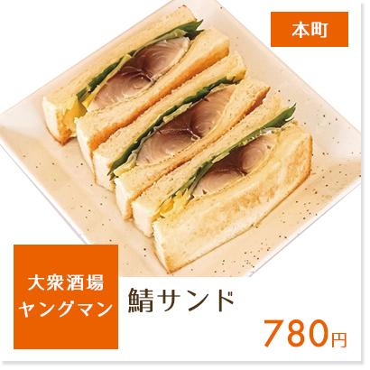 f:id:oishi-shogo:20200420152155j:plain