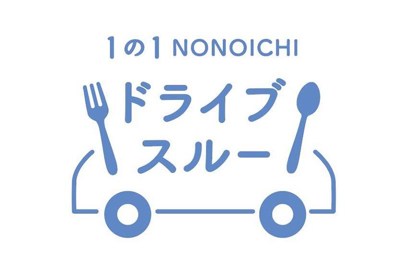 f:id:oishi-shogo:20200421092642j:plain