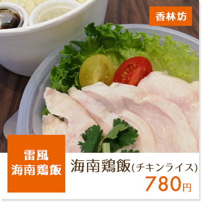 f:id:oishi-shogo:20200422152709j:plain