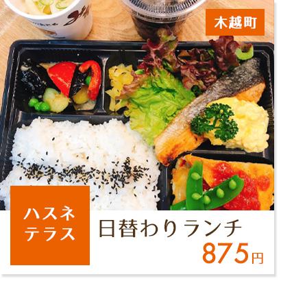 f:id:oishi-shogo:20200422160759j:plain
