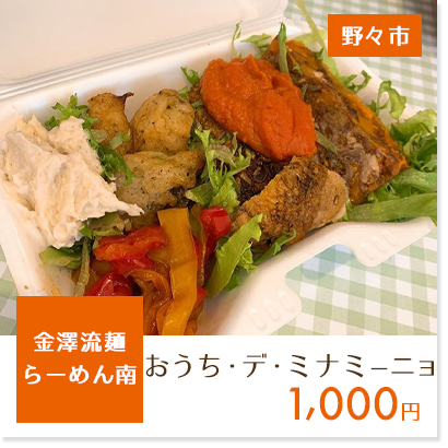 f:id:oishi-shogo:20200422164021j:plain