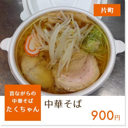 f:id:oishi-shogo:20200422184851j:plain