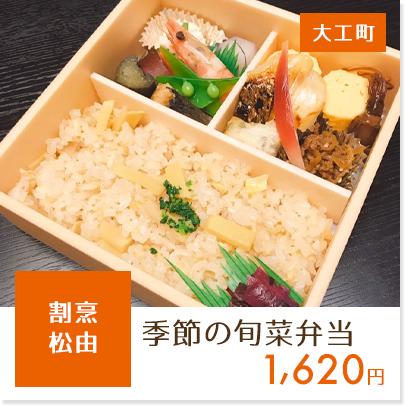 f:id:oishi-shogo:20200423115121j:plain