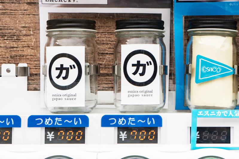 f:id:oishi-shogo:20200423154431j:plain