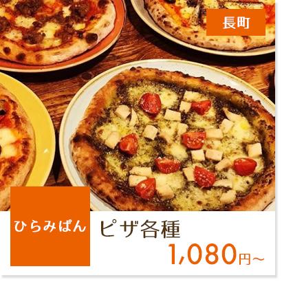 f:id:oishi-shogo:20200424180019j:plain