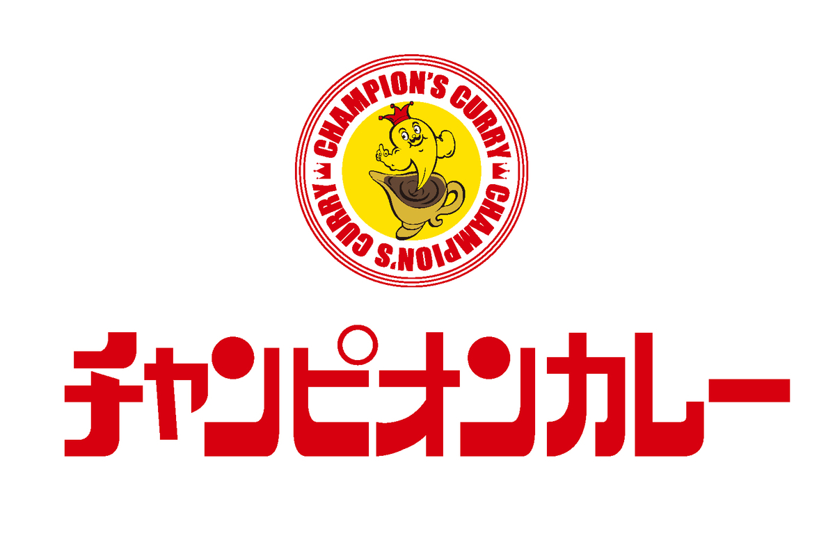 f:id:oishi-shogo:20200427103244j:plain