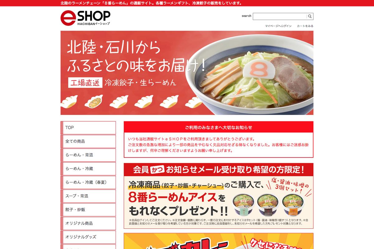 f:id:oishi-shogo:20200427160020p:plain