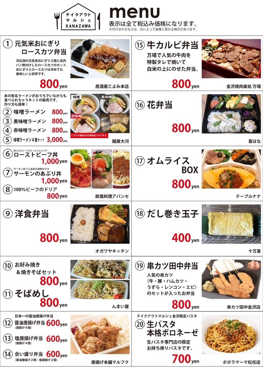 f:id:oishi-shogo:20200427165516j:plain