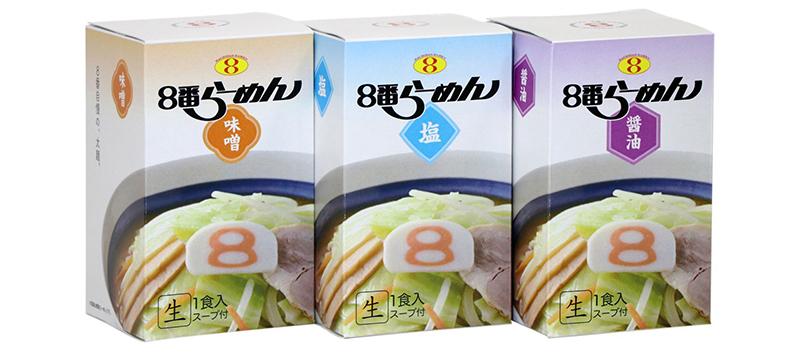 f:id:oishi-shogo:20200427172133j:plain