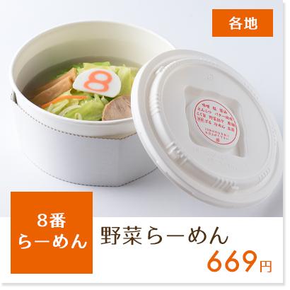 f:id:oishi-shogo:20200427182741j:plain