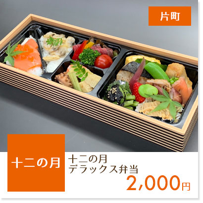 f:id:oishi-shogo:20200427190716j:plain