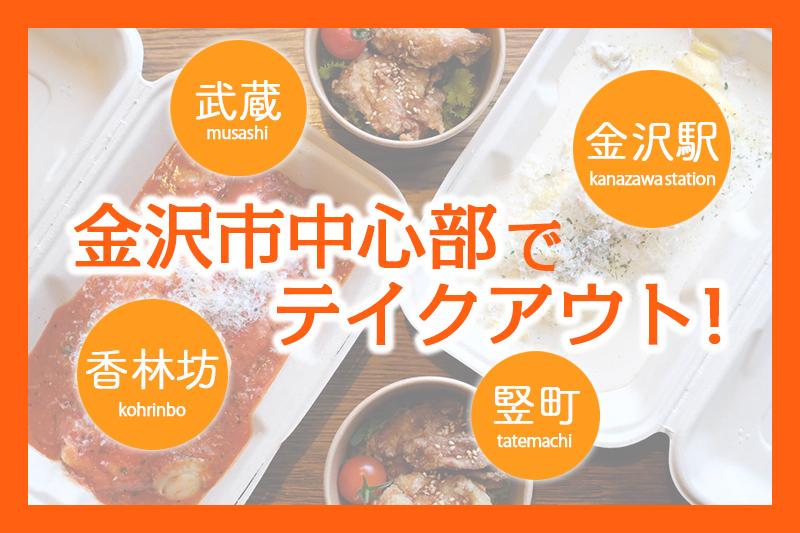f:id:oishi-shogo:20200428162903j:plain
