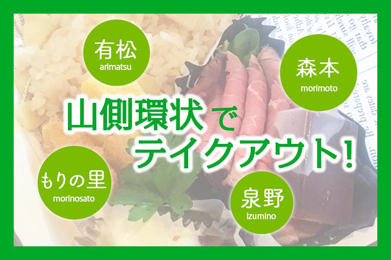 f:id:oishi-shogo:20200428163402j:plain