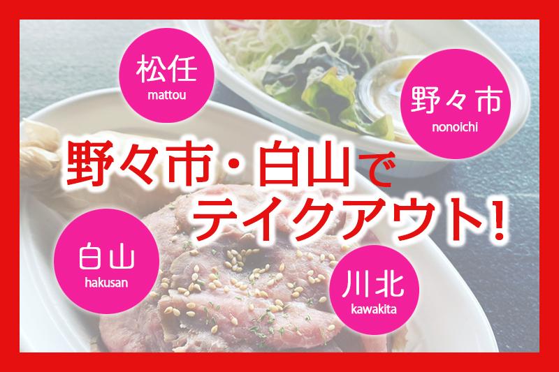 f:id:oishi-shogo:20200428163630j:plain