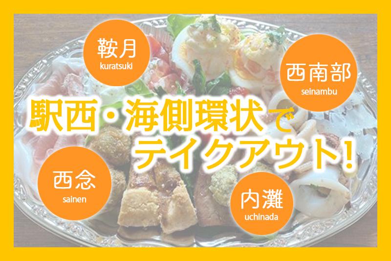 f:id:oishi-shogo:20200428165028j:plain